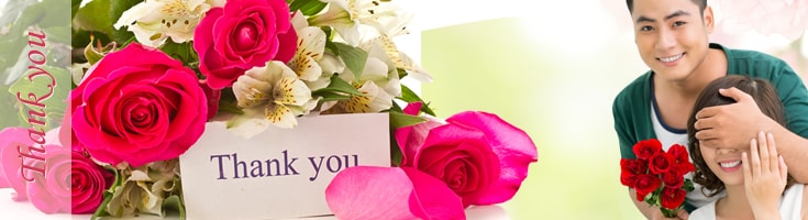 responsive-web-design-flower-00047-banner-thank-you